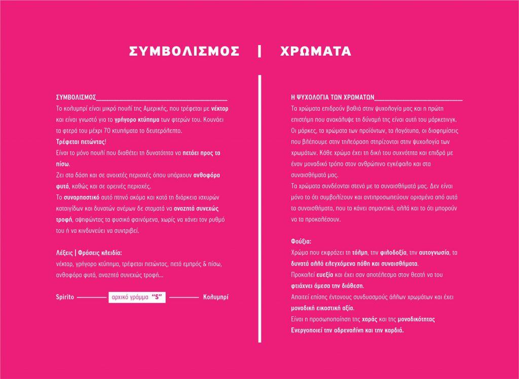 site rebranding presentation news3