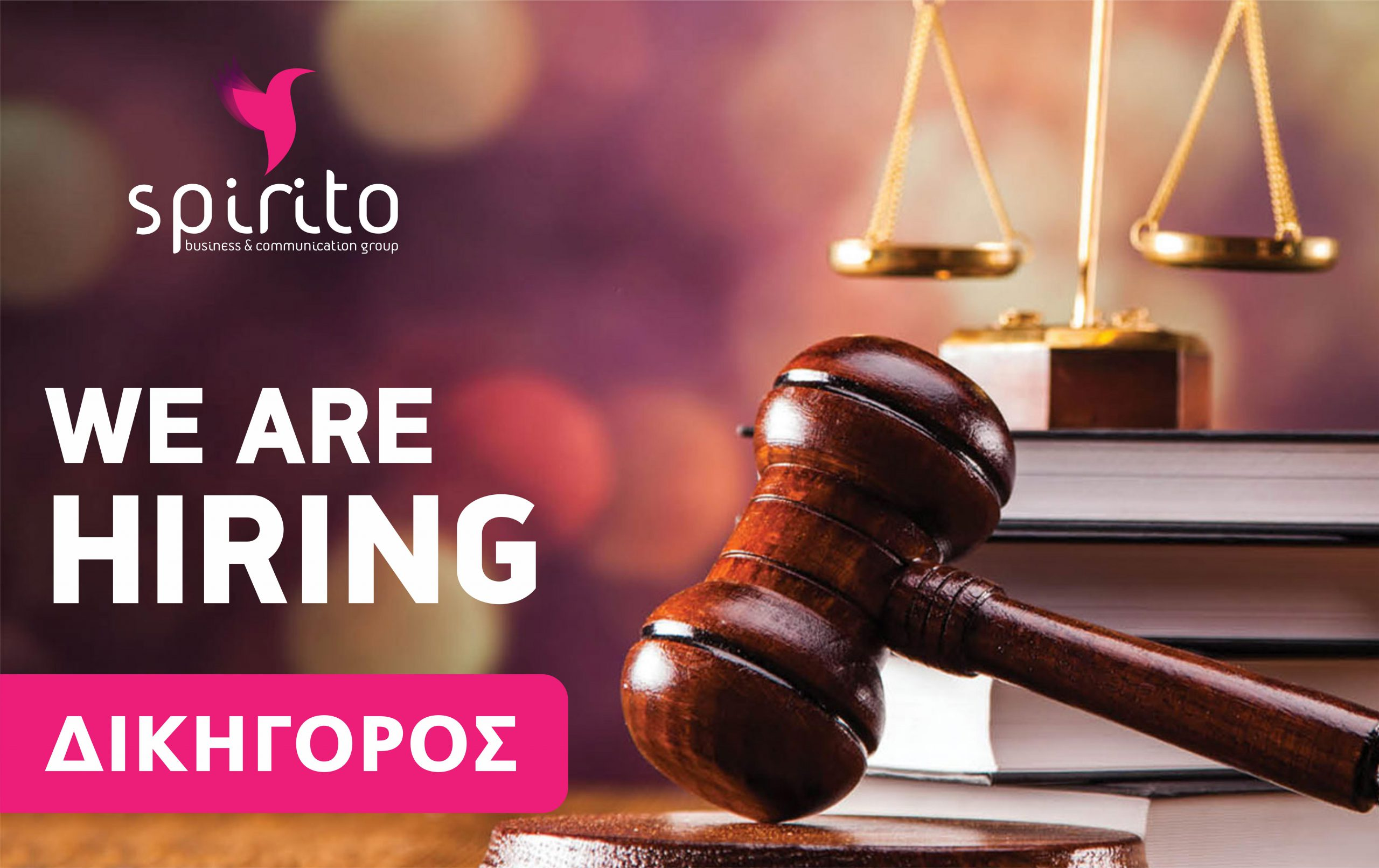 spirito we are hiring dikigoro scaled