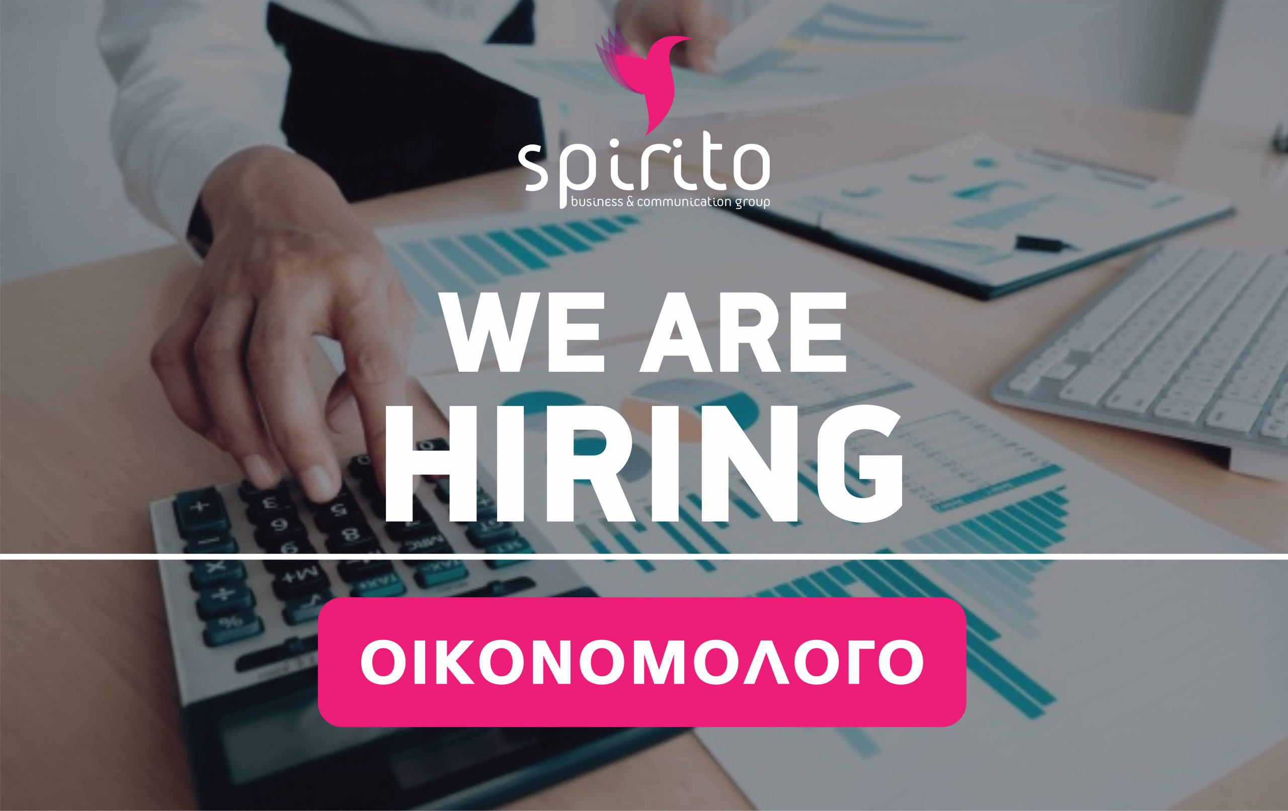 spirito we are hiring oikonomologo scaled